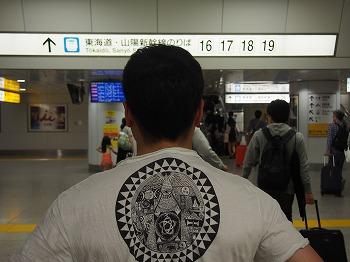 chiyodaku144.jpg