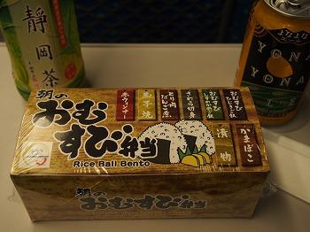 chiyodaku148.jpg