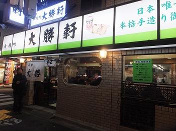 eifukucyo16.jpg