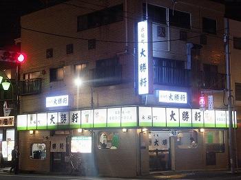 eifukucyo17.jpg