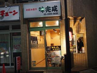 eifukucyo30.jpg