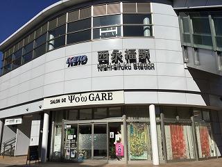 eifukucyo34.jpg