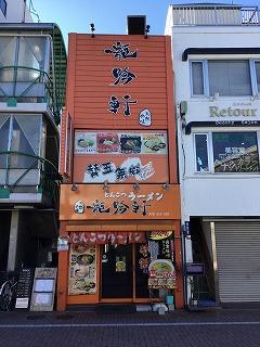 eifukucyo35.jpg