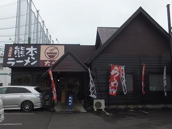 fujimino4.jpg