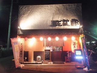 fukaya23.jpg