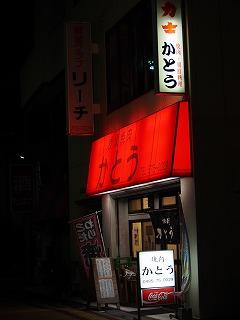 fukaya24.jpg