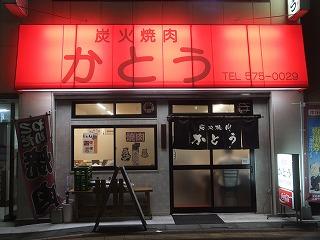 fukaya25.jpg