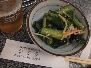 fukaya30.jpg