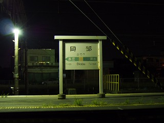 fukaya9.jpg