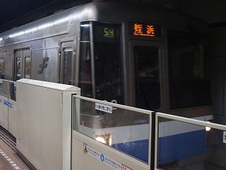 fukuoka105.jpg
