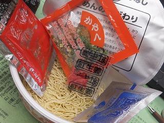fukuoka113.jpg
