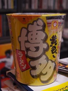 fukuoka118.jpg