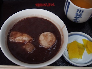 fukuoka15.jpg