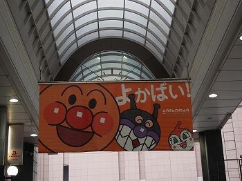 fukuoka17.jpg