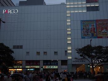 fukuoka26.jpg