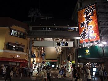 fukuoka35.jpg