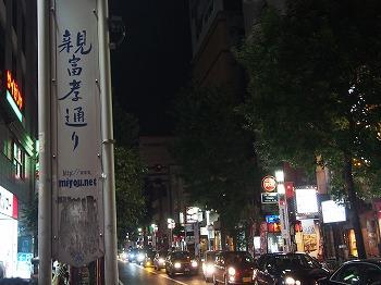 fukuoka39.jpg