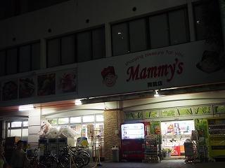fukuoka45.jpg