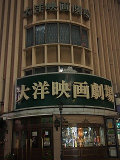 fukuoka58.jpg