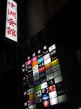 fukuoka59.jpg