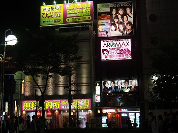fukuoka60.jpg