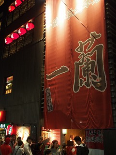 fukuoka64.jpg