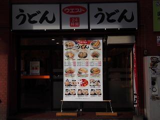 fukuoka7.jpg