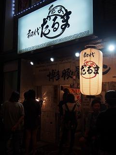 fukuoka73.jpg