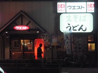 fukuoka79.jpg