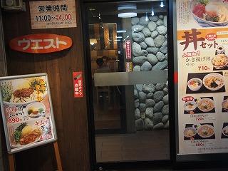 fukuoka80.jpg