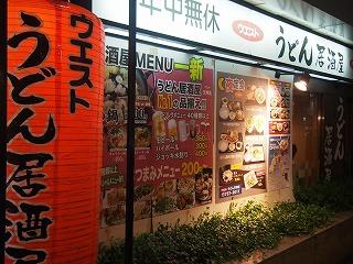 fukuoka81.jpg