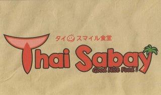 ikebukuro-thai-sabay2.jpg