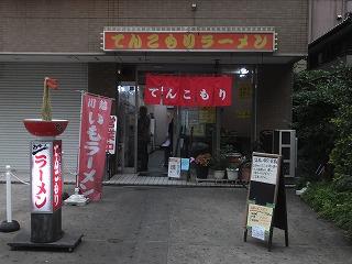 kawagoe24.jpg