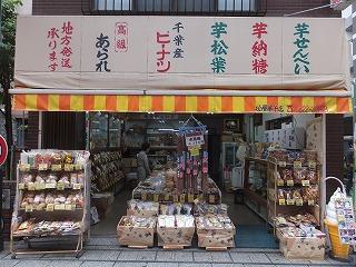 kawagoe7.jpg