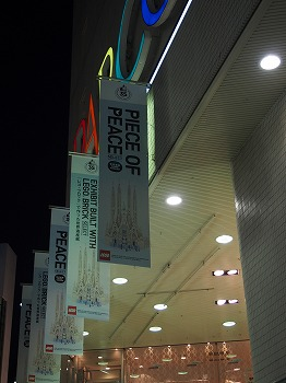 kichijoji-parco1.jpg