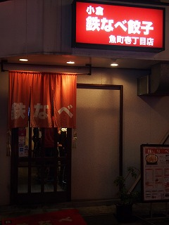 kitakyushu116.jpg