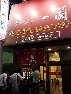 kitakyushu126.jpg