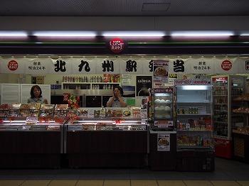 kitakyushu186.jpg