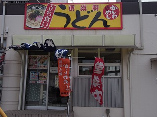 kitakyushu203.jpg