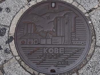 kobe11.jpg
