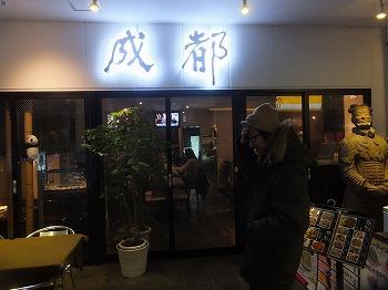 koenji-SEITO517.jpg