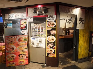 koenji-akita5.jpg