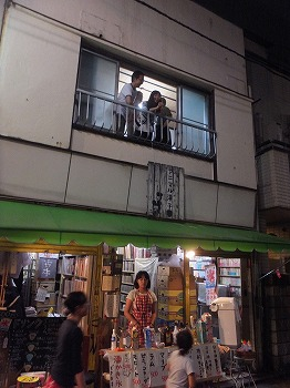 koenji-animal-youko103.jpg