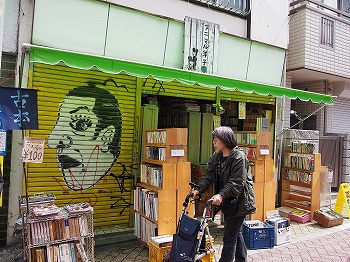 koenji-animal-youko99.jpg