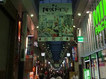koenji-awaodori218.jpg