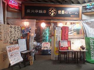 koenji-daiman10.jpg