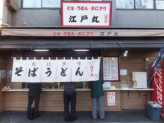 koenji-edomaru19.jpg