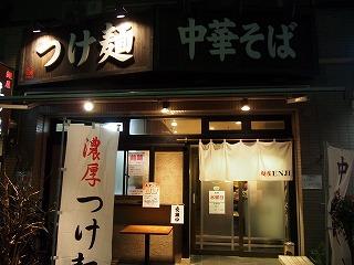 koenji-enji19.jpg