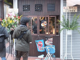koenji-fujidaco1.jpg