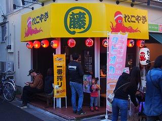 koenji-fujidaco4.jpg